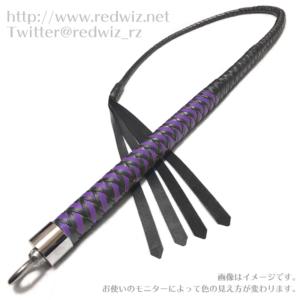 hetare_purple