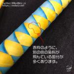 kitiku_aokiiro_02