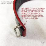 half_akakuro_02